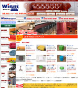 wism-chair.com